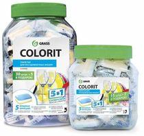 """Таблетки для посудомоечной машины """"Colorit"""" (20г.) (упаковка 16 шт)"""