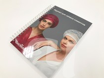 Книга для записи клиентов 90 листов