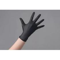 Перчатки нитриловые XS цвет ЧЕРНЫЙ 200 шт/уп