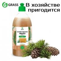 Хозяйственное жидкое с маслом кедра 1 л
